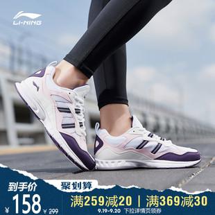 李宁跑步鞋女鞋新款官方正品减震透气轻便夏季减震软底运动鞋女图片