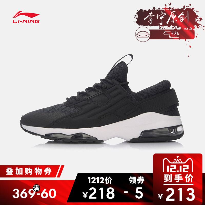 李宁休闲鞋女鞋2017新款Bubble Face耐磨全掌气垫减震运动鞋