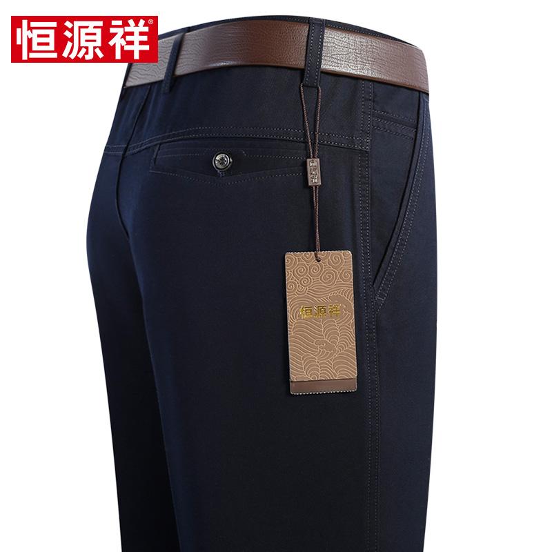 恆源祥男士休閑褲子2017鼕季加絨加厚中年大碼寬松純色直筒男西褲