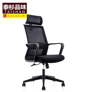 Taishan residential office furniture lift comfortable staff swivel chair simple modern computer staff chair factory direct sales