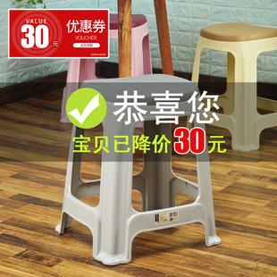 加厚成人家用塑料凳子 圆凳高凳椅子餐桌凳简约时尚创意塑胶凳子