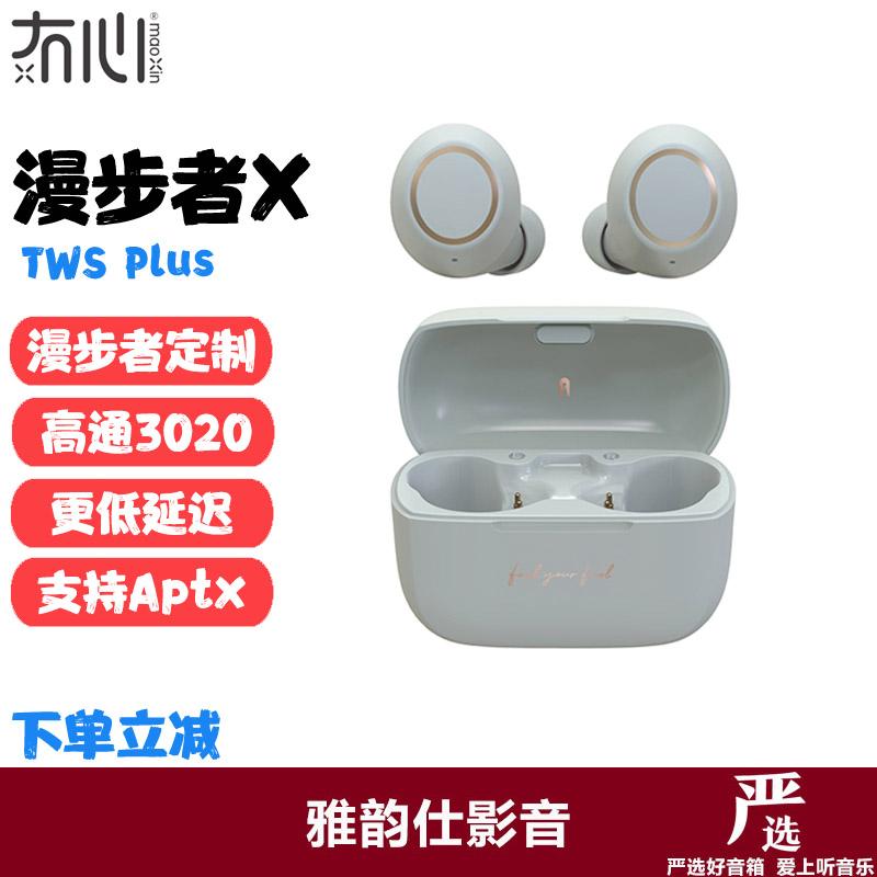 漫步者X有心无线蓝牙耳机高通3020低延迟双耳边通话直连tws plus