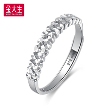 Jindasheng jewelry pt950 genuine Platinum Ring Platinum couple fashion jewelry gift p4301b