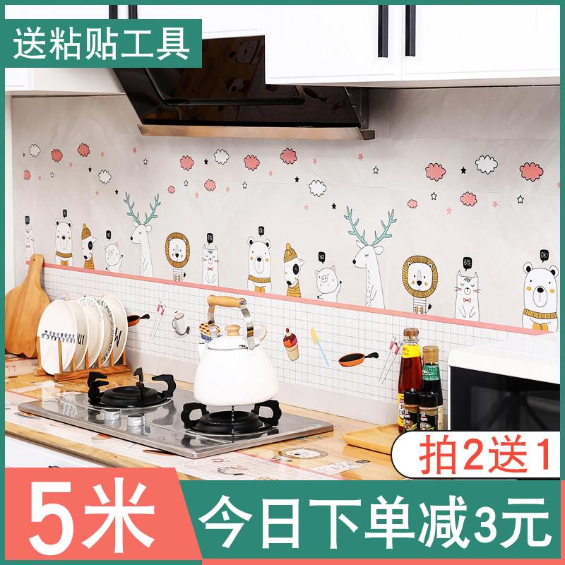 厨房防油贴纸防水自粘墙贴墙纸台面墙壁防火耐高温贴柜灶台用橱柜