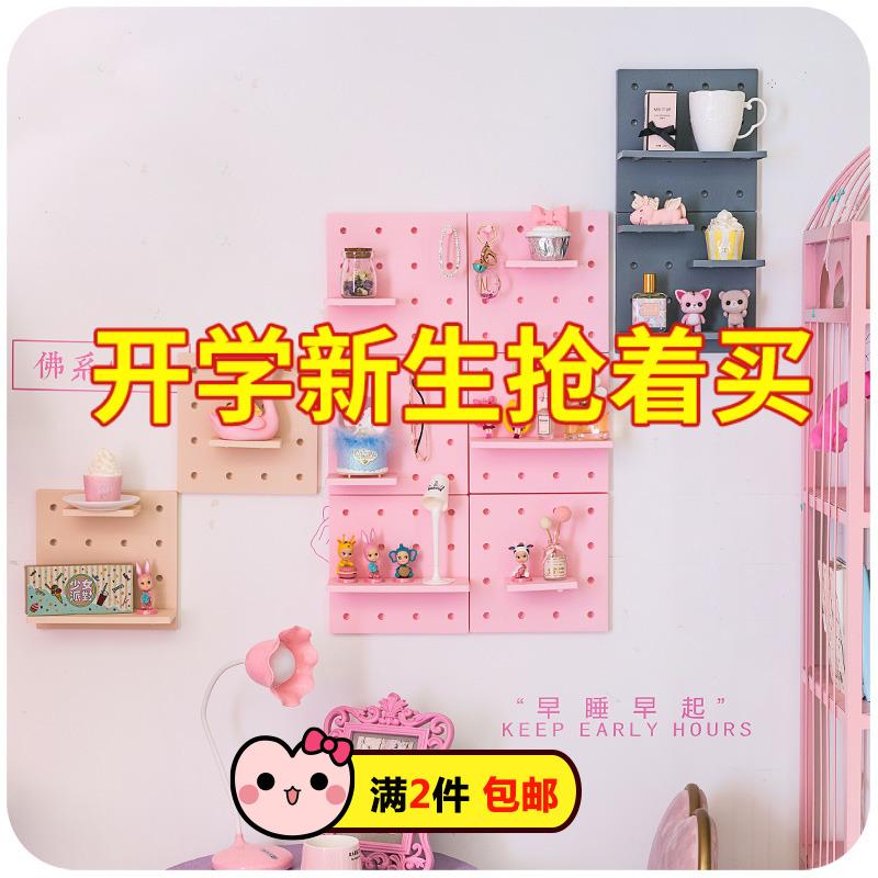 寝室开学必备收纳板墙面墙上置物架大学生宿舍神器租房装饰免打孔