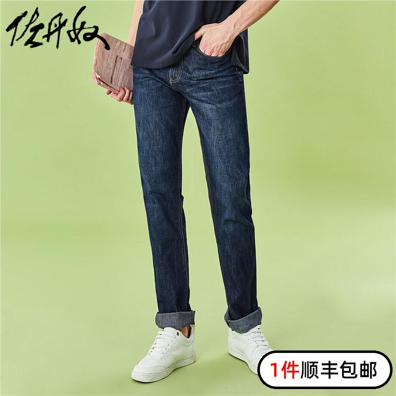 佐丹奴男牛仔裤男装猫须洗水直筒裤子中腰休闲男牛仔长裤01111512