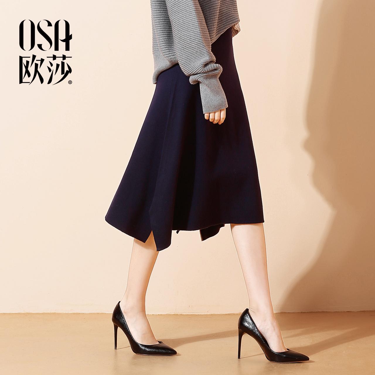 OSA荷叶边裙价格,连衣裙质量评价