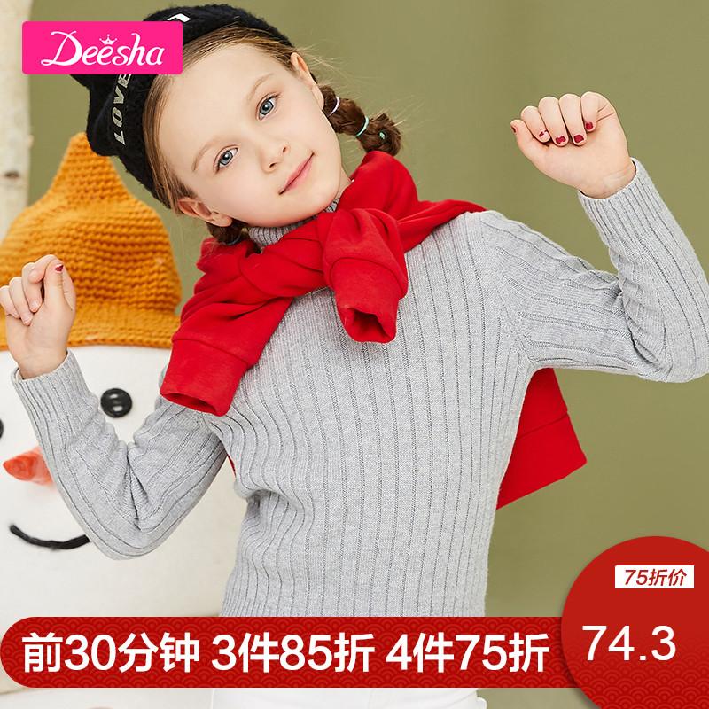 笛莎儿童洋气韩版潮秋冬装女童装大童高领加厚套头打底毛衣