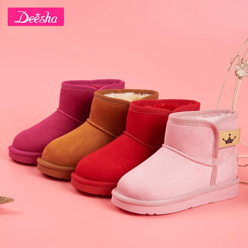 笛莎童鞋女童雪地靴2017冬季新款中大童皮靴儿童女孩保暖棉鞋靴子