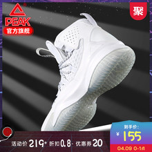 Peak basketball shoes men's sports shoes high top 2020 spring new antiskid wear-resistant actual combat boots field shoes men