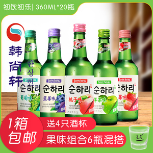 South Korean imports of shochu sake, first drink, early music, 6 fruit flavor combinations, 360ml * 20 strawberry apple blueberry peach grapefruit