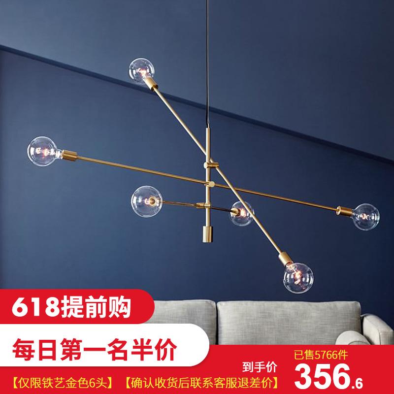 乐光北欧工业风客厅餐厅卧室吧台创意魔豆分子极简几何线条吊灯_乐光灯饰