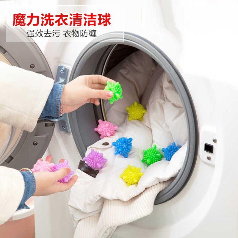 20个洗衣球去污防缠绕家用机洗搓衣洗衣机洗衣服清洁摩擦清洁球