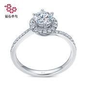 Zbird/钻石小鸟18K群镶钻石戒指-五彩流年-结婚婚戒钻戒克拉效果
