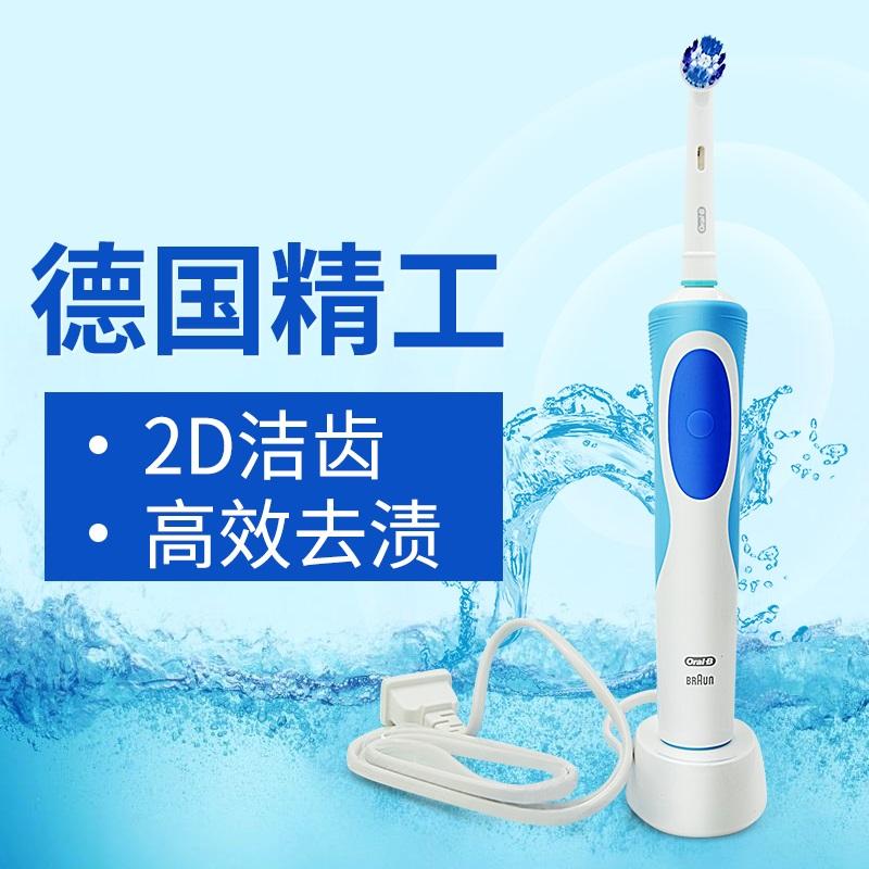 德国博朗oral-b欧乐B电动牙刷D12感应充电式声波震动成人家用自动