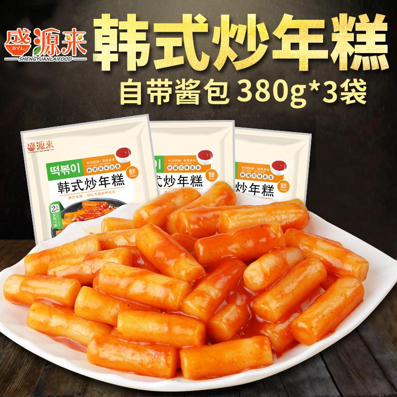 韩式辣炒年糕辣酱套餐韩国速食年糕条辣椒酱组合火锅年糕食材3袋