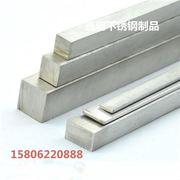不锈钢316实心2k01303304l扁钢冷拉方钢板条棒型材料不锈钢方棒