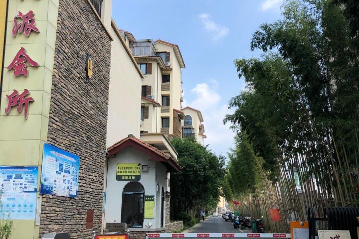 安徽省安庆市迎江区华中东路278号滟澜香堤21幢2单元303室住宅用房
