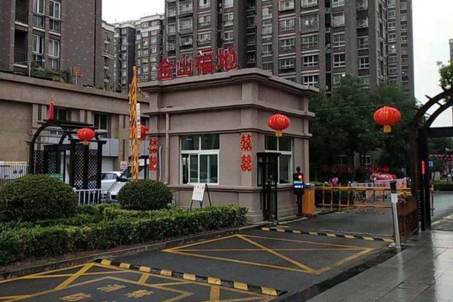 徐州市经济技术开发区金山福地二期22号楼1-102室房产