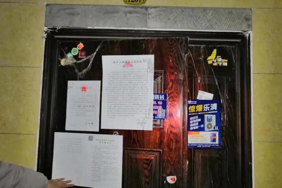 乐清市柳市镇柳黄路266号天瑞雅园2幢(现牌号为C幢)1207室
