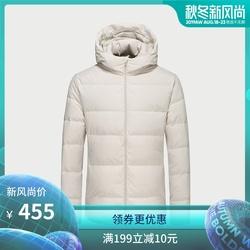森马正品2019冬季新品18089131331男款短厚羽绒服18-089131331