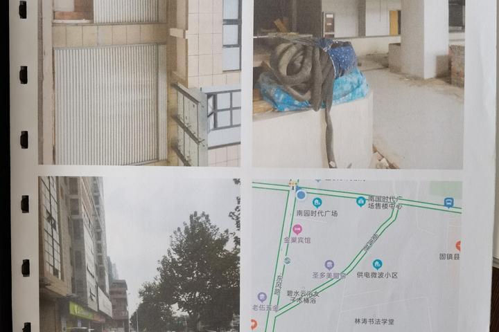(破)南园时代广场(二期)2-1-1005号住宅