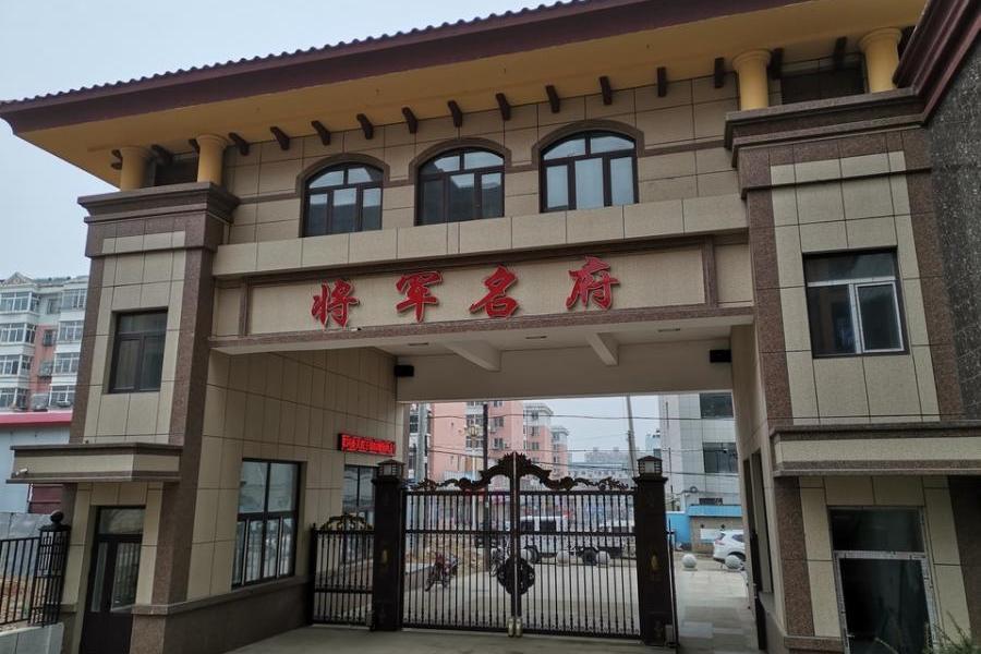 东港市孤山镇将军名府小区12号楼1单元402