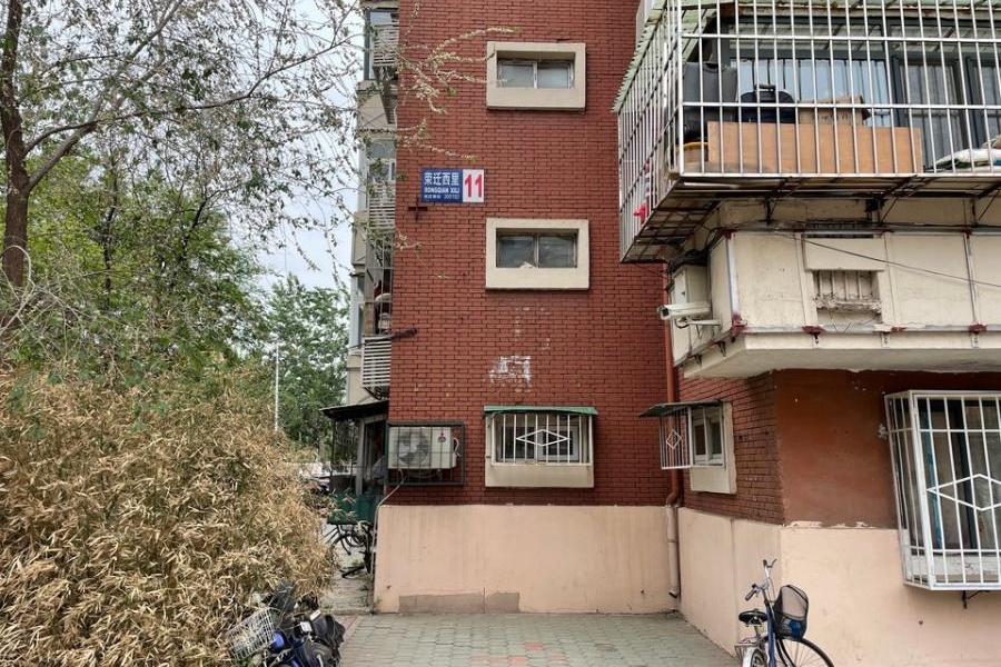 天津市南开区复康路荣迁西里11号楼3门601号房地产