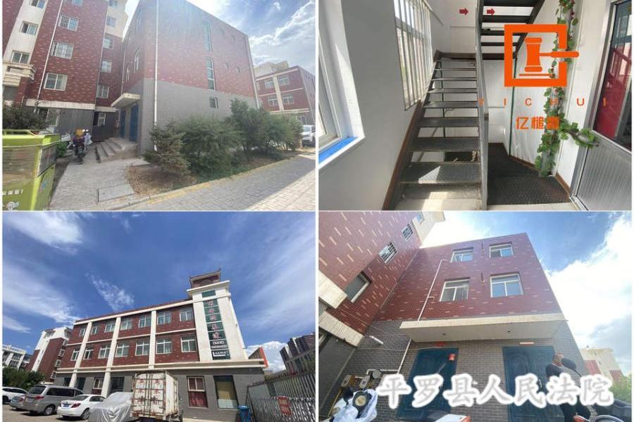 永宁县杨和镇永青花园一号楼3号房