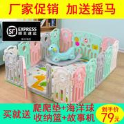儿童游戏围栏室内宝宝家用婴儿安全学步防护栏栅栏爬行垫护栏防摔
