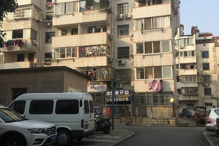 安庆市开发区回祥新村39#楼408室