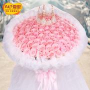 鲜花速递同城配送情人节99朵玫瑰花束订花北京上海广州深圳杭州店
