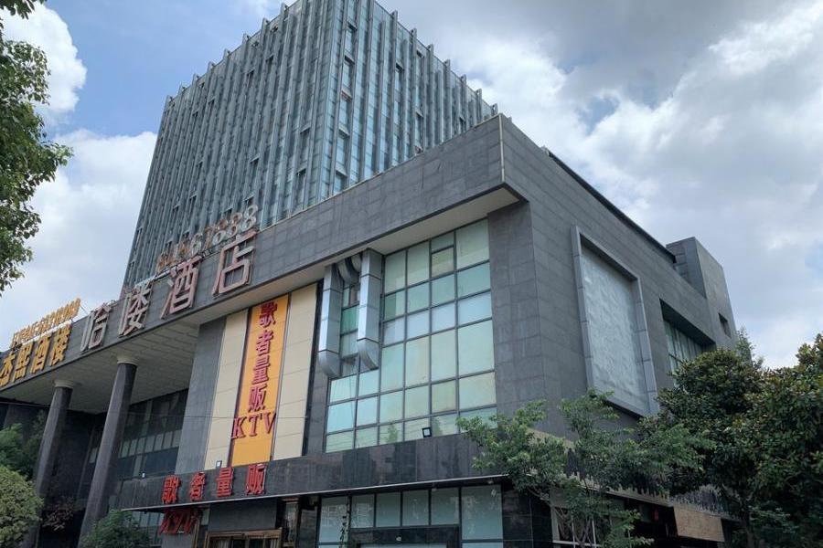 昆明市官渡区西庄社区高顺铭都商城4幢1-4层23号房屋