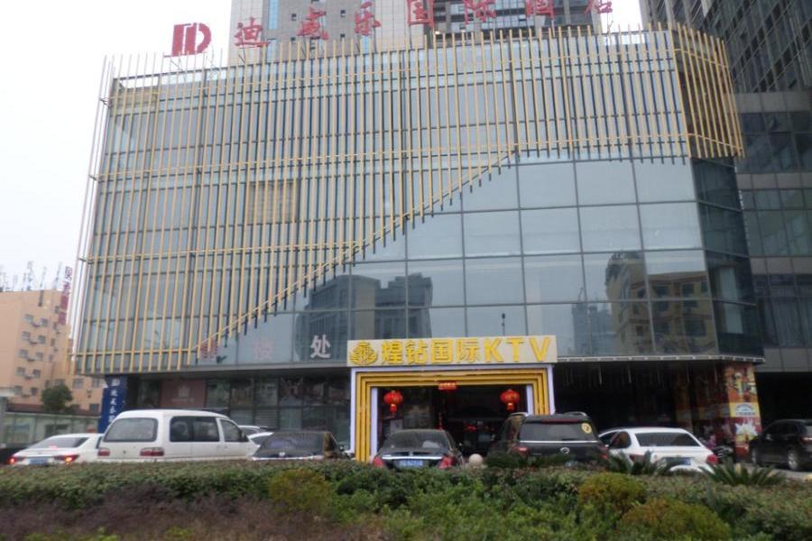 青原区火车站广场北路8号青原财富广场1020号
