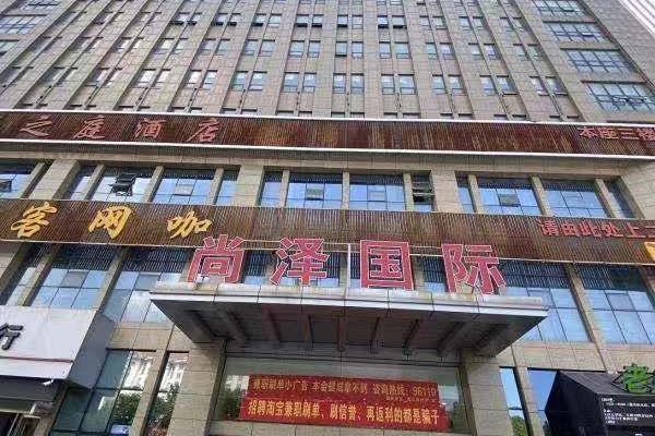 安徽省合肥市经开区莲花路558号合肥百乐门名品广场11幢办403室