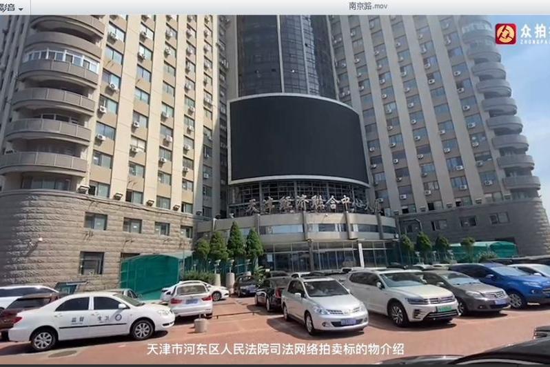天津市和平区南京路305号1-801房屋