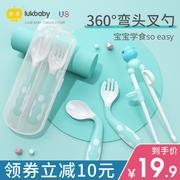 宝宝学吃饭训练勺子婴儿童一岁可弯曲饭勺餐具套装筷子弯头歪把勺