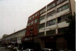 位于襄城县城关镇北环路台湾城日月潭路南侧1-5层商住房产
