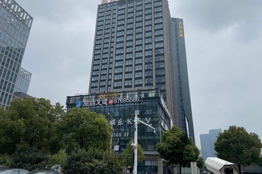 杭州市滨江区长河街道通江路251号江锦国际大厦204室