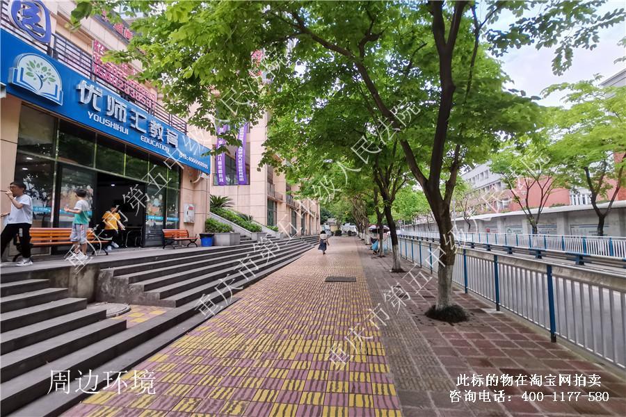 重庆市九龙坡区华龙大道22号泰亨至尚泓景4幢第1层附6号