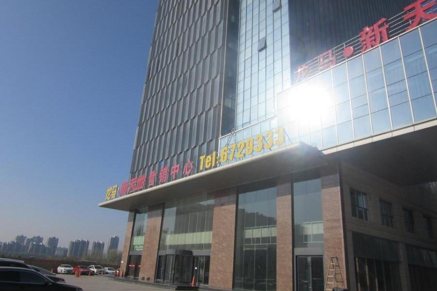 (刑)银川市金凤区龙马阳光城中央商务区1号楼4层共计9套房产