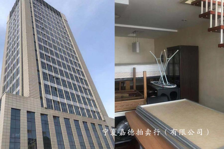 银川市兴庆区清和北街东侧创享国际大厦2008室商业房产