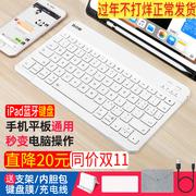 ipad平板电脑手机通用蓝牙键盘无线便携安卓苹果外接小巧充电超薄2018专用鼠标套装可连接华为M6小米