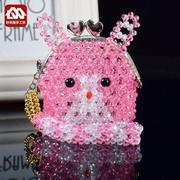 diy手工串珠包包材料包散珠子成人穿珠制作仿水晶女编织小零钱包