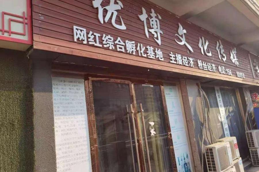 (刑)睢宁县睢城镇元府西路3号中央步行街2号楼1-112