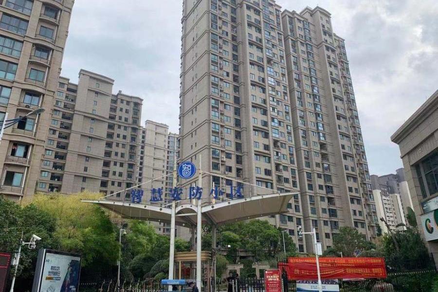 温州经济技术开发区滨海十九路386号碧桂园5幢1102室房产(不包括室内可移动的设施、设备及家具)
