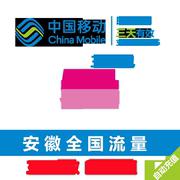 江苏铁通宽带电话_安徽移动测速平台介绍_安徽移动测速平台图片下载