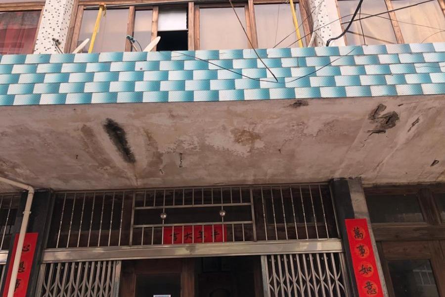 龙湾区海滨街道城东村城东北街19号房产(不包括室内可移动的设施、设备及家具)