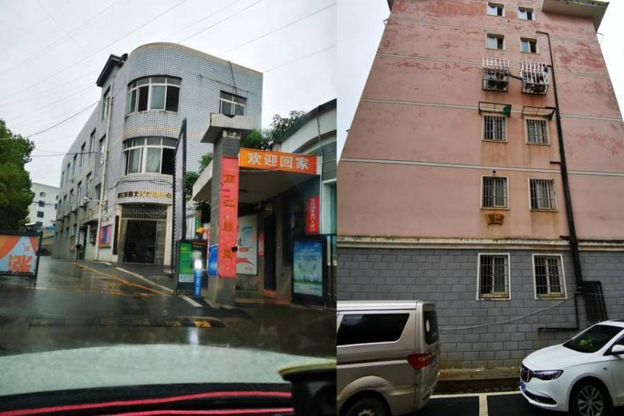 长沙市天心区下新市街51号丽江翠园15栋601号房屋