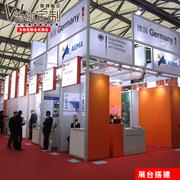 上海会展方柱特装展会展位布置展台设计策划展览展示型材搭建公司